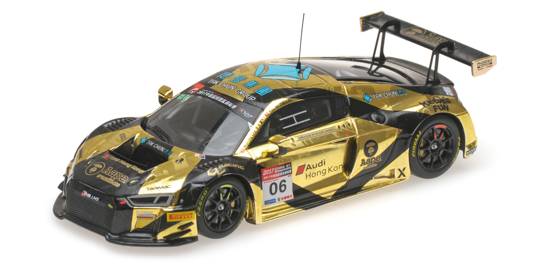 Audi R8 LMS GT China 2017 Aape/Tak Chun-Lee/Lo